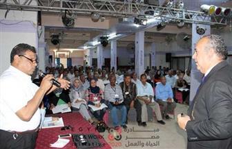 """250 معلما يشاركون في فعاليات مبادرة"""" مصر الحياة والعمل2020"""" بالإسماعيلية"""
