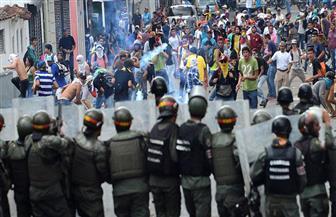 بعد أشهر من المواجهات.. الرئيس الفنزويلي يبدي استعداده لإجراء محادثات مع المعارضة