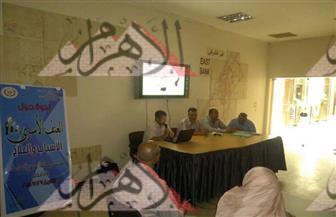 ندوة عن العنف ضد المرأة بمكتبة مصر العامة بالأقصر| صور