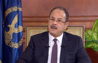 """وزير الداخلية يهنئ الرئيس بـ""""المولد النبوي"""": نستلهم من الرسول القدوة الحسنة في بناء الدولة على القيم"""