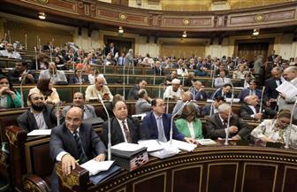 البرلمان يوافق على اتفاقين مع الوكالة الفرنسية للتنمية لدعم الرعاية الصحية