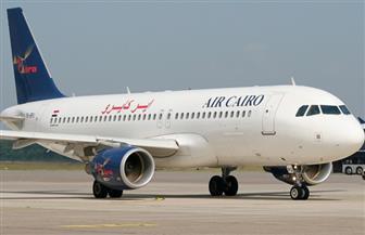 6 رحلات استثنائية  لآيركايرو إلى الكويت والسعودية لإعادة المصريين العالقين