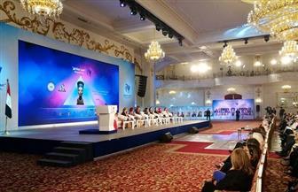 """تكريم صندوق تحيا مصر ضمن شركاء النجاح لمؤتمر """"مصر تستطيع بالتاء المربوطة"""""""