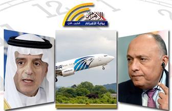 اجتماع المحافظين.. ألمانيا تنتقد ترامب.. رحلات مصر للطيران بنشرة منتصف الليل
