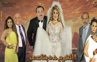 """افتتاح """"الهرم ده بتاعي"""" على مسرح بيرم التونسي.. الخميس"""