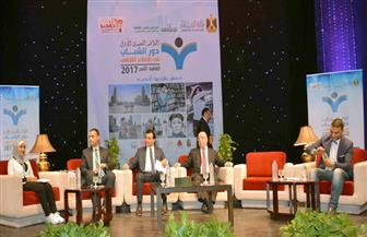 """انطلاق مؤتمر """"دور الشباب في الإصلاح الثقافي"""" بالأوبرا   صور"""
