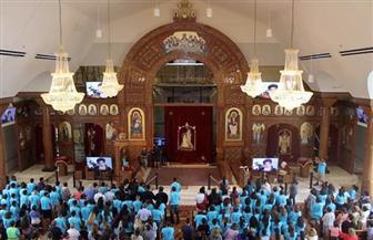 البابا تواضروس يلتقي بخدام وشباب كنيسة الشهيد أبانوب والأنبا أنطونيوس