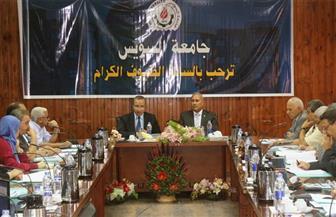 """""""حامد"""" يؤكد التنسيق والتعاون مع مجلس جامعة السويس لخدمة المجتمع   صور"""