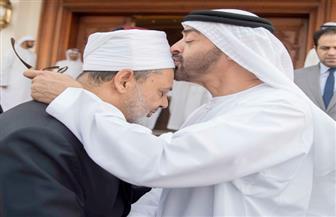 محمد بن زايد يستقبل شيخ الأزهر ويبحث معه القضايا والتحديات التي تواجه العالم الإسلامي
