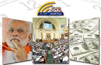 انخفاض الدولار.. مد الطوارئ.. هندي في إسرائيل.. البرلمان يوافق على الميزانية.. بنشرة السادسة