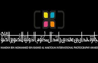 إعلان أسماء الفائزين بمسابقة إنستجرام لشهر يونيو بجائزة حمدان للتصوير