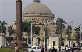دفتر أحوال الجامعة المصرية (7) - صناعة الإرهاب