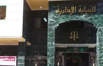 إحالة رئيس قسم الإصلاح الزراعي بمديرية المساحة بالدقهلية للمحاكمة العاجلة