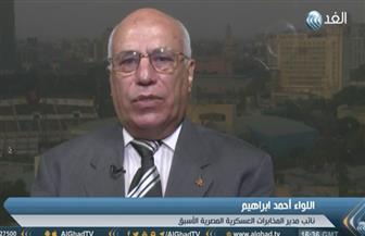 نائب مدير المخابرات العسكرية الأسبق: هجوم سيناء الإرهابي رد فعل على بيان الدول الأربع المقاطعة لقطر| فيديو