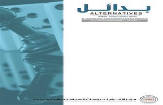 """العدد الجديد من دورية """"بدائل"""" يناقش دور مصر في الحل السلمي باليمن"""