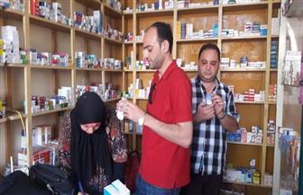 ضبط 1381 صنف أدوية معدة للبيع داخل محل في المنزلة |صور