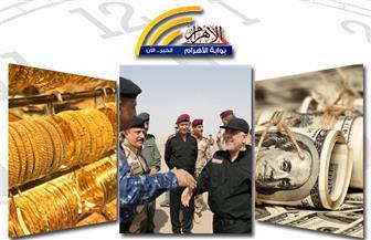 تحرير الموصل.. توقعات الدولار.. شكوى الذهب.. تقنية جديدة.. أمريكا تستعرض قوتها.. بنشرة الثالثة عصرًا
