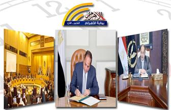 توقيتات حظر التجوال.. رفع حالة الاستنفار الأمني.. مصروفات الجامعات الخاصة.. تغيير سياسات قطر بنشرة التاسعة