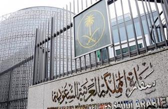 السفارة السعودية بالقاهرة: بريطانيا والولايات المتحدة الأكبر استثمارا بالمملكة