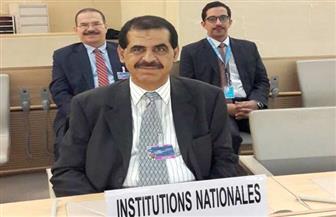 مؤسسة حقوق الإنسان بالبحرين :الخلاف مع قطر سياسي وأمني ولا علاقة له بحقوق الإنسان