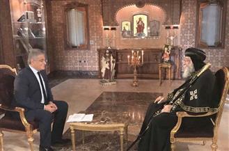 البابا تواضروس : الرئيس السيسي يعمل من أجل مصر ويستمد قوته من الله