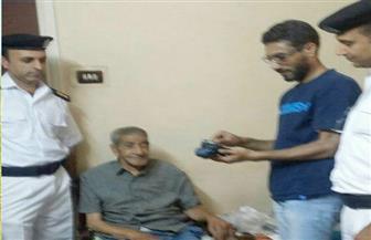 أمن القاهرة يلبي استغاثة مسن ويوجه مأمورية لصرف معاشه في المنزل | صور