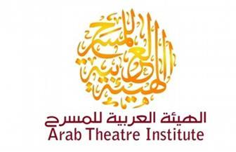"""""""العربية للمسرح"""" تسعى إلى توسيع المشاركة في الندوات الفكرية"""