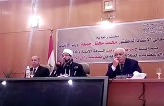 وزير الأوقاف ومحافظ دمياط يفتتحان معسكرًا تدريبيًا للأئمة برأس البر | فيديو