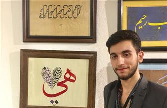 الخطاط السوري ماهر ضياء الدين: الخط العربي مرآة الحضارة الإسلامية والعربية