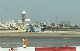 تعرض طائرة عسكرية أمريكية لحادث بسيط في مطار البحرين