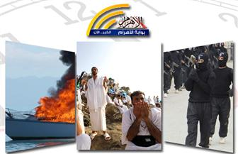 """سفر الحجاج.. خلية المتفجرات.. هجوم داعش.. تهديد السياحة.. مسلحو """"سرايا الشام"""".. بنشرة التاسعة"""