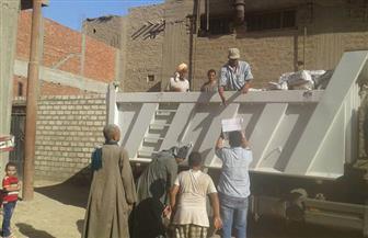 """1000 كرتونة من """"تحيا مصر"""" لأهالي الوحدة المحلية ببني قرة"""