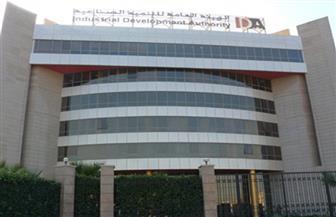 محمد الزلاط: اللائحة الجديدة تعيد للهيئة دورها الفاعل للمساهمة في إحداث التنمية الصناعية