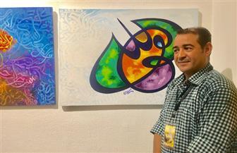 """الفنان أحمد شركس: الخط العربي ابن الهوية العربية.. ومشاركتي في الملتقى الثالث """"فخر"""""""