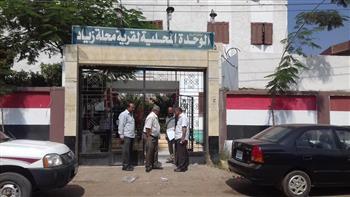 """إحالة 4 موظفين بالوحدة المحلية لقرية """"محلة زياد"""" في سمنود للتحقيق   صور"""