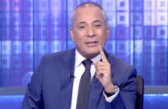 أحمد موسى يكشف عن اختراق سري لنظام تميم