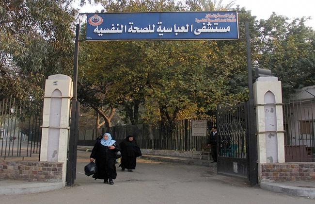 جبهة الدفاع عن  العباسية  تطالب وزارة الصحة بتسويق حملات الصحة النفسية -