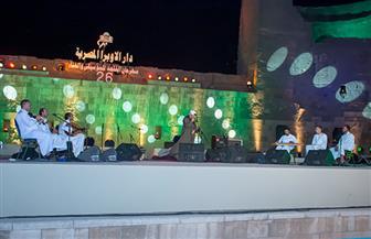 عزوف عن حفل ياسين التهامي بمهرجان القلعة بسبب نهائي كأس مصر   صور