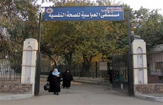 حقيقة نقل مستشفى العباسية للصحة النفسية خارج القاهرة