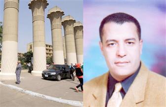 عميد حقوق جنوب الوادي يضع روشتة نجاح للشعب المصري في الانتخابات الرئاسية المقبلة | فيديو