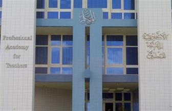 """التعليم تهتم بمشروع """"المعلمون أولا"""" بمؤتمر التعليم الإبداعي بجامعة النيل"""