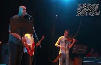 """فرقة """"ماركو والأصدقاء"""" تحيي أغاني التراث على مسرح الساقية  فيديو"""