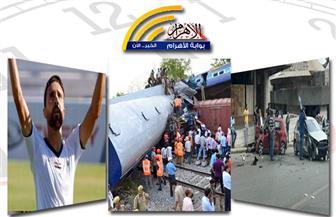 مقتل 20 بحادث سير..خروج قطار عن مساره..فوز مصر للطائرة.. كابوريا بـ 8 ملايين جنيه بنشرة التاسعة