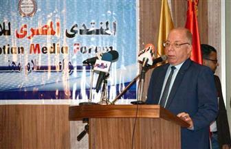 بالصور.. منتدى الإعلام العربى يطلق مبادرة للتنوير