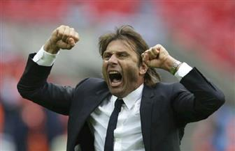 صحيفة بريطانية: أنطونيو كونتي مرشح بقوة لتدريب ريال مدريد حال رحيل زيدان