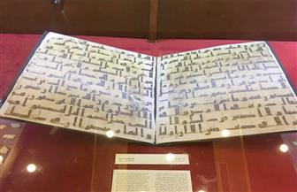 أثري: مصحف عثمان موجود بالقاهرة منذ 1059 عامًا.. ومكتوب بالخط الكوفي بدون تنقيط أو تشكيل