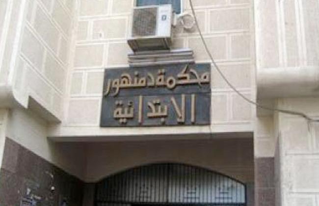 جنايات دمنهور تؤجل محاكمة المتهمين بمحاولة تفجير محطة كهرباء النوباري -
