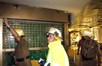 إخلاء فندق في مكة المكرمة إثر اندلاع حريق