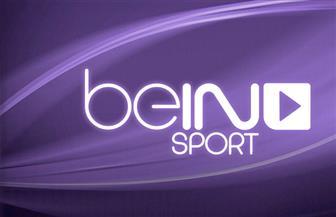 """جمعية المعلقين الرياضيين الموريتانيين تشكو قناة """"بي إن سبورت"""" القطرية"""