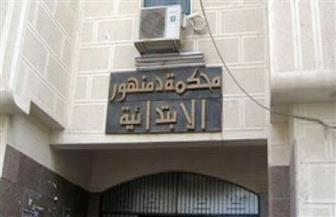 """""""جنايات"""" دمنهور تحيل أوراق 3 متهمين بقتل موظف بالمعاش إلى المفتى"""